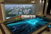 建筑沙盘模型加入数字多媒体技术助力行业升级