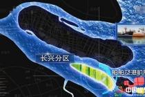 上海崇明城市规划馆投影沙盘模型