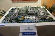 生态循环产业园模型