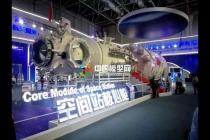 中国航天空间站核心舱模型,卫星火箭模型