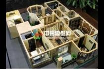 模型公司大讲堂之建筑剖面模型色系分配