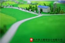 牧场沙盘模型农业沙盘模型