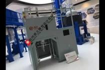 碳化硅单晶生长炉3d打印模型
