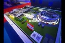 中国散射中子源沙盘模型