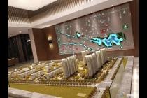 建业世和府售楼展示模型