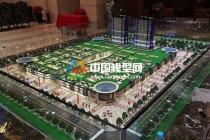 长沙商贸城建筑模型