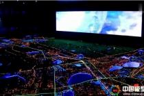 大庆市大型城市规划投影数字沙盘模型