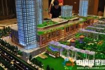 恒达广场售楼展示沙盘模型