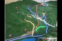中铁一局大临铁路沙盘模型