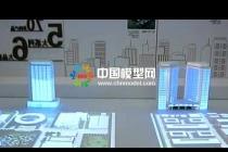 模型公司小知识:建筑模型六大展现方式