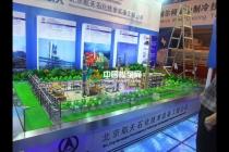 北京航天石化硫黄回收装置模型