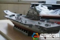 航空母舰模型,航母模型,辽宁舰模型