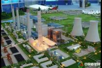 火力发电沙盘模型广泛应用于新能源企业展厅