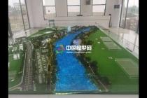 丰乐河公园沙盘模型