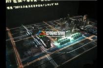 房地产投影沙盘模型高清组图