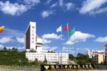 湖北三峡职业技术学院装配式模型购置公告