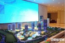 重庆恒大中渝广场售楼展示模型
