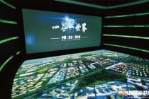 沙盘模型通过数字投影科技进行全新蜕变