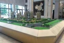 长沙地区模型公司企业信息一览