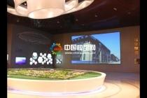 电子沙盘在数字技术的加持下行业应用广泛