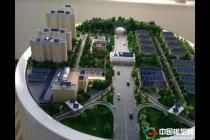 光伏太阳能发电展示沙盘模型