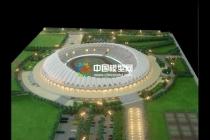体育馆投标方案建筑模型