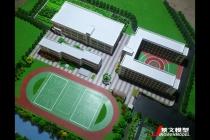宁波九龙湖中心学校沙盘