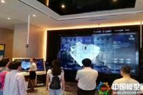 数字化售楼中心【电子户型模型,电子区域沙盘】