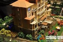 荣盛集团项目单体排屋沙盘模型