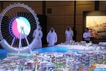 迪拜蓝水岛摩天轮项目模型