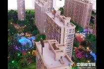 城市之星售楼部沙盘模型,城市之星售楼部沙盘模型