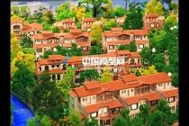 模型公司分析别墅排屋建筑模型区别其他模型