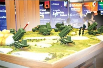 中国人民解放军重庆警备区沙盘室改造投标邀请书