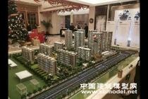 滨江碧桂园翡翠江南建筑模型,售楼沙盘模型