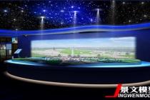 宜春电子沙盘-电子沙盘公司-请认准景文模型(多图)