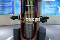 模块化反应堆模型