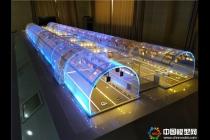 秦岭隧道动感展示沙盘模型
