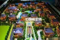 别墅模型的精美之处主要通过环境景观衬托
