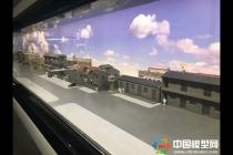 梅园新村纪念馆场景沙盘模型