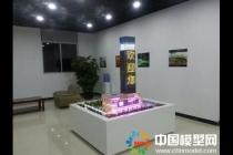 建筑模型精品灯光设计方案赏析