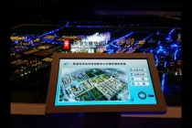 城市远景沙盘模型运用了大量高科技参与展示
