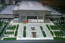 火车站沙盘模型