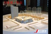 华润万象城新展厅模型