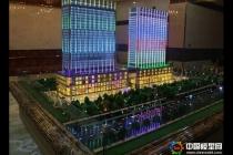 中央名府售楼沙盘模型,中银广场售楼沙盘模型