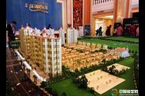 绿湖国际城展示沙盘模型
