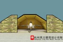 新一代机动式大跨度多用途人机装备掩蔽库模型