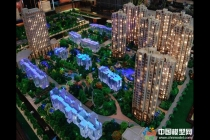 西安创想建筑模型设计有限公司