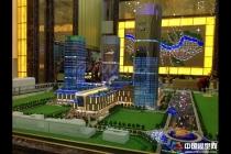 兰州中心售楼展示沙盘模型