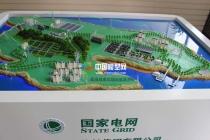 孤岛自愈分布式能源系统沙盘模型