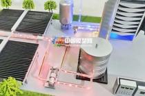 太阳能转化装置沙盘模型